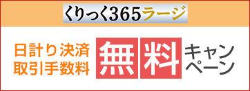 fx02_yenzo_362x133