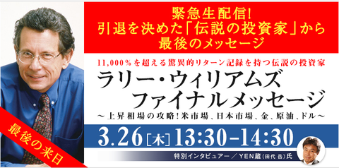 2015-03-25_191305