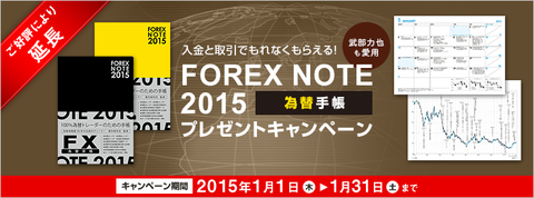 2014-12-30_100700