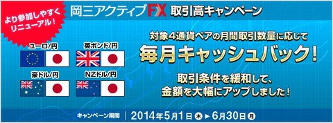 2014-05-02_174302