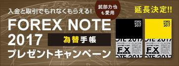 fx_common_yenzo_362x133