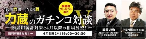 2014-03-18_184250