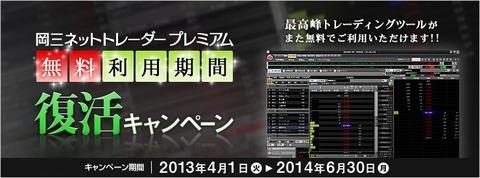2014-04-18_161011