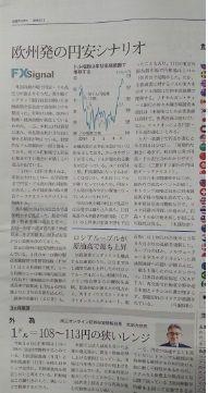 513日経ベリタス