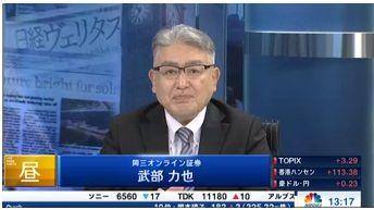 20181010日経CNBC�