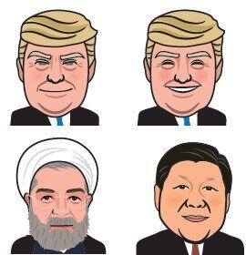 イラン米国中国
