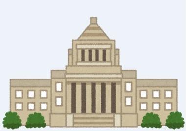 国会議事堂イラスト