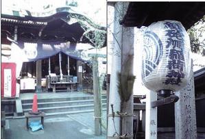 20090106新年鉄砲州稲荷神社御祓い