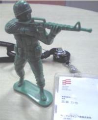自衛隊の海兵隊