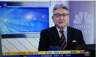20170516日経CNBC