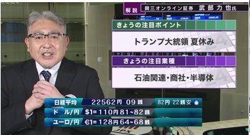 20180809日テレ�