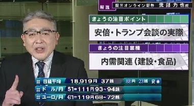 20170209日テレ�