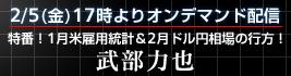 banner_fx_dojo大