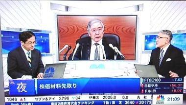 20190417日経CNBC