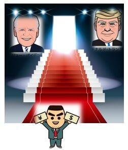 大統領への階段