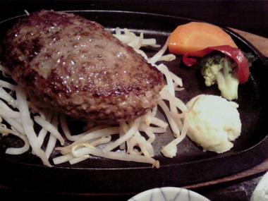 牛安のハンバーグ