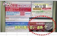 NHK10260528