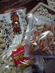20100203豆撒き
