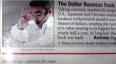 NEWS WEEK 1995年8月28日
