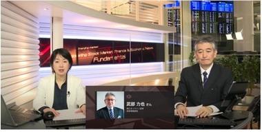 20210226東京MXテレビ「東京マーケットワイド」出演