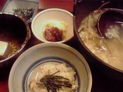 銀座 和もと野菜雑炊