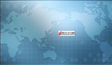 地球の岡三オンライン証券