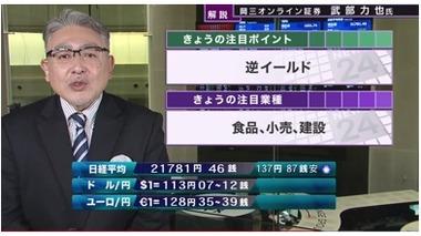 20181206日テレ�