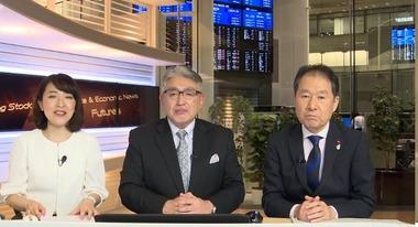 20190909東京MXテレビ東京マーケットワイド