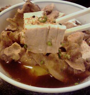 20100212肉豆腐