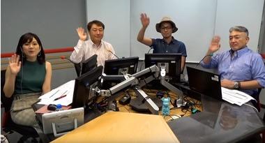 20191004ラジオNIKKEIかぶりつきエンディング