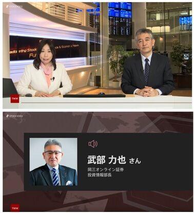 20200403東京マーケットワイド�