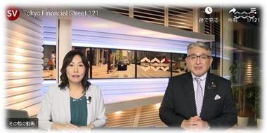 20191011東京FT