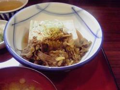 銀座4丁目和もとの肉豆腐