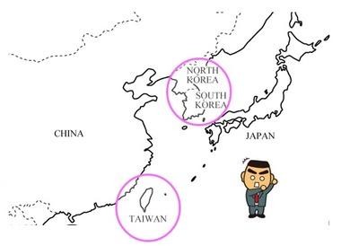 極東地政学リスク