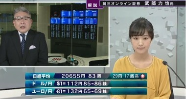 20171005日テレ�
