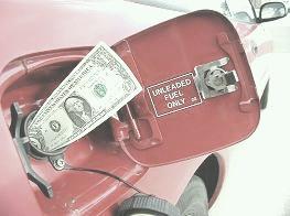 ガソリン吸入口