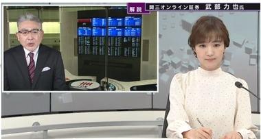20190110日テレ�