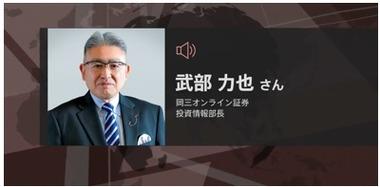 20201014東京マーケットワイド
