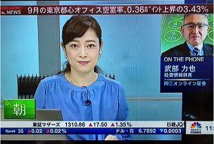 日経CNBC朝エクスプレス