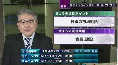 20170316日テレ�