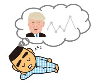 深夜のトランプ悪夢