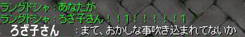 20130331_011