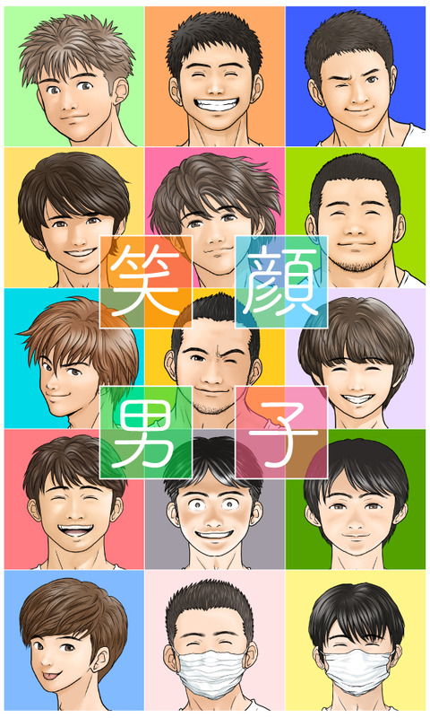 smile_big