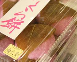 桜餅パック