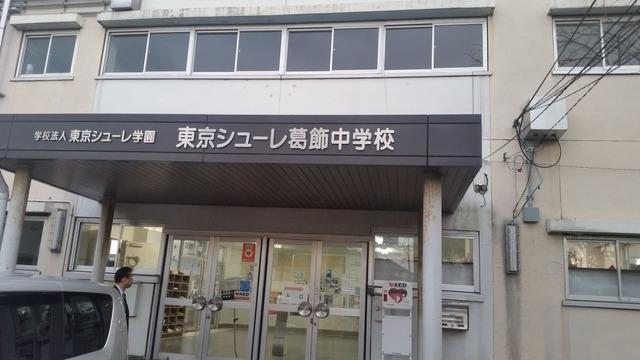 20170113_160655