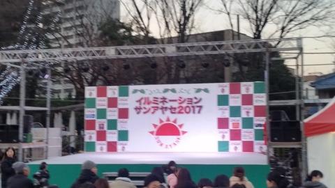 20171216_162438