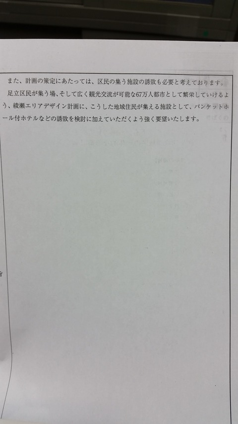 20151023_172259