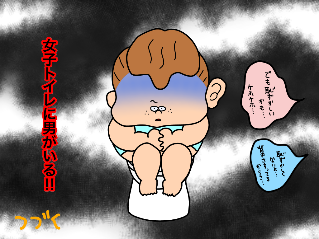 尻プリ動画SP170219