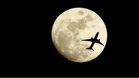 イオン 岡山 から 「満月」?