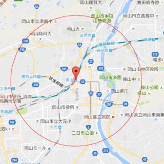 岡山駅 半径3km 0831 80種類 ee
